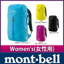 モンベル ロゼパック 20 #1123762 [ モンベル mont bell mont-bell | モンベル バックパック リュック バッグ ]
