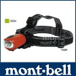 モンベル H.C.ヘッドライト #1124311 [ モンベル mont bell mont-bell | ヘッドライト led | ヘッドランプ led | 登山 トレッキング 関連商品 | キャンプ 用品 オートキャンプ 用品 ]