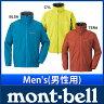 モンベル レイントレッカー ジャケット Men's #1128266 [ モンベル レインウェア メンズ | モンベル レインウェア ジャケット | 雨具 かっぱ カッパ | モンベル mont bell mont-bell | キャンプ 用品 オートキャンプ 用品 ]【送料無料】 0824楽天カード分割