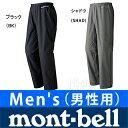 モンベル レイントレッカー パンツ メンズ #1128268 [ モンベル レインウェア メンズ | モンベル mont bell mont-bell | キャンプ用品 雨具 合羽 ]【送料無料】