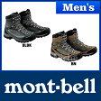 モンベル ツオロミーブーツ Men's #1129319