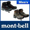 モンベル mont-bell テナヤブーツ Men's #1129321[男性用][メンズ] 送料無...