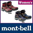 モンベル テナヤブーツ Women's #1129322