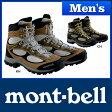 モンベル ツオロミー ブーツ ワイド #1129330