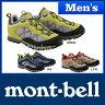 モンベル クラッグホッパー Men's #1129333 0824楽天カード分割