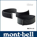 モンベル リフレクティブ サイクルバンド[ブラック(BK)] #1130293 [ モンベル mont bell mont-bell ]