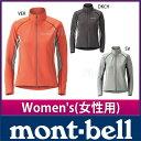 モンベル ジオライン3D サーマル サイクルジップシャツ レディース #1130324[nocu][women][女性用]