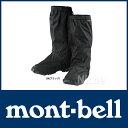 モンベル MC.レインブーツカバー ロング #1131420 [ モンベル montbell mont-bell | モンベル ブーツ | モンベル レインウェア レインウエア 雨具 | 自転車 サイクリング アウトドア用品 ]