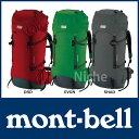 モンベル アルパインパック50 #1223323 [ ZERO POINT ゼロポイント ザック バックパック リュック アウトドア | 富士 登山 装備 | ...