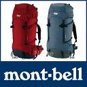 モンベル アルパインパック60 ショート #1223326 [ ZERO POINT ゼロポイント ザック バックパック リュック アウトドア | 富士 登山 装備 | モンベル mont bell mont-bell ]