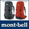 モンベル エクスペディションパック70 #1223327 [ ZERO POINT ゼロポイント ザック バックパック リュック アウトドア | 富士 登山 装備 | モンベル mont bell mont-bell ] [3/1x]