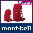 モンベル トレッキングパック 70 Women's #1223358