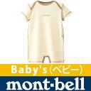 モンベル オーガニックコットン ハーフスリーブ ロンパース Baby's #2104158 [ モンベル mont bell mont-bell | キャンプ用品 ]