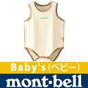 モンベル オーガニックコットン ノースリーブ ロンパース Baby's #2104159 [ モンベル mont bell mont-bell | キャンプ用品 ]