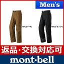 モンベル マルチトラウザーズ Men's #1102440 [ モンベル montbell mont-bell | モンベル アルパインパンツ メンズ | モンベル ハードシェル | ストレッチ パンツ ]