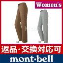モンベル ストレッチライトパンツ Women's #1105488