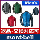 【返品・交換対応可】[ モンベル montbell mont-bell | モンベル トレッキング | モンベル ジャケット メンズ ]