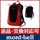 モンベル ウィーラーパック #1123515 [ モンベル mont bell mont-bell | モンベル ザック バックパック リュック アウトドア | 富士 登..