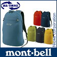 モンベル ポケッタブルデイパック 15 #1123648 [ モンベル mont bell mont-bell | モンベル ザック バックパック リュック アウトドア | 富士 登山 装備 ] 0824楽天カード分割