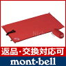 モンベル U.L.コンフォートシステムパッド 90 #1124407 [ モンベル mont bell mont-bell ]【送料無料】