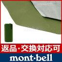 モンベル ムーンライト5 テントマット [グリーン(GN)] #1124412 [ モンベル montbell mont-bell | モンベル テント | テント モンベル | モンベル ムーンライト 5型 テントマット ]