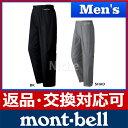 mont-bell モンベル レインダンサー パンツ Men's #1128342[nocu]