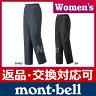 mont-bell モンベル レインダンサー パンツ Women's #1128343 [ モンベル montbell mont-bell | モンベル レインウェア レディース | レイン パンツ ] 0824楽天カード分割