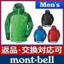 【返品・交換対応可】[ モンベル mont-bell MONTBELL レインウェア ・ 雨具 | ヤッケ ウインドブレーカー ]