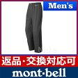 mont-bell モンベル サンダーパス パンツ Men's #1128346 0824楽天カード分割