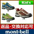モンベル メドーウォーカー Kid's #1129343