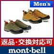モンベル トレールウォーカー Men's #1129359