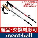 【返品・交換対応可】[ モンベル mont-bell MONTBELL ]