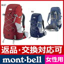 モンベル ヌプリパック 35 Women's #1223347 [ ZERO POINT ゼロポイント ザック バックパック リュック アウトドア | 富士 登山 装備 |..