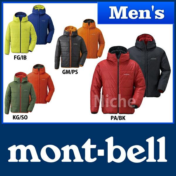 モンベル サーマランド パーカ Men's #1101409