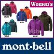 モンベル サーマランド パーカ Women's #1101410 [ モンベル mont bell mont-bell | モンベル サーマランド ]【送料無料】