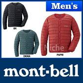 モンベル スペリオダウン ラウンドネックジャケット Men's #1101503