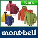 モンベル コロラドパーカ Kid's 100-120 #1101518