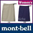 モンベル ストレッチ O.D.スカート #1105266 [ 山ガール 山スカ 雨スカ なら モンベル mont bell mont-bell | モンベル 登山 山スカート ]