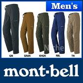 モンベル サニーサイドパンツ Men's #1105428