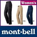 モンベル サウスリム パンツ Women's #1105478