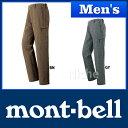 モンベル ウール トレッキングパンツ Men's #1105510
