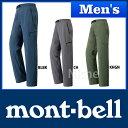 モンベル ノマドパンツ Men's #1105544