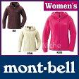 モンベル クリマプラス100 ウォームアップパーカ レディース #1106449 [ モンベル mont bell mont-bell | モンベル ジャケット | モンベル フリース ]【送料無料】