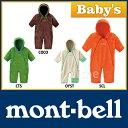 モンベル クリマエア ベビーポーラーブランケット #1106491 [ モンベル mont bell mont-bell | モンベル クリマエア | モンベル フリー..