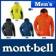 モンベル パウダーシェッド パーカ Men's #1106497 [ モンベル montbell mont-bell | モンベル トレッキング | モンベル ジャケット メンズ ]【送料無料】