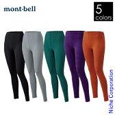 モンベル ライトトレールタイツ レディース #1107136 [ モンベル mont bell mont-bell | 山ガール 登山 タイツ ]