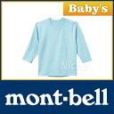 モンベル スペリオルシルク100 ラウンドネックシャツ Baby's #1107232