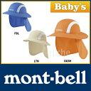 モンベル サハラハット Baby's #1108712