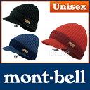 モンベル リブニット ビルキャップ #1108840 [ mont bell mont-bell モンベル 帽子 キャップ ニット帽 ][ spodcca ]