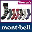 モンベル メリノウール トレッキングソックス Women's #1108887 [ モンベル mont bell mont-bell   ソックス 靴下   登山 トレッキング 関連商品  山ガール   キャンプ用品   モンベル メリノウール ソックス レディース ]